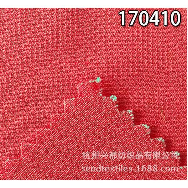 170410人丝人棉粘胶提花面料
