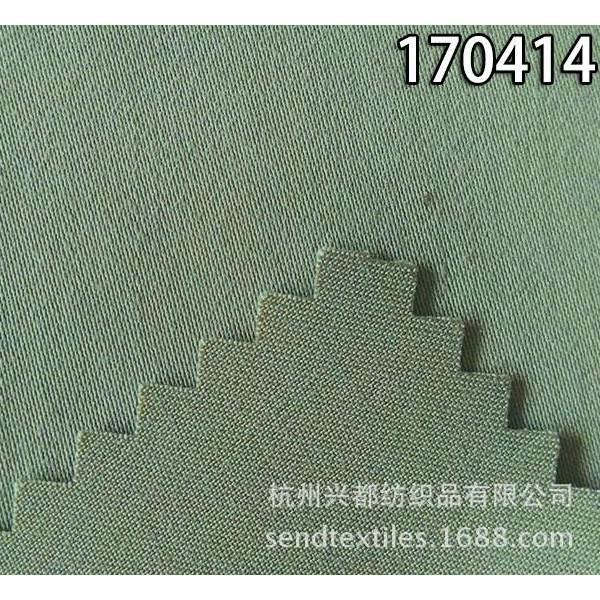 170414纯莫代尔缎纹面料 梭织莫代尔贡缎