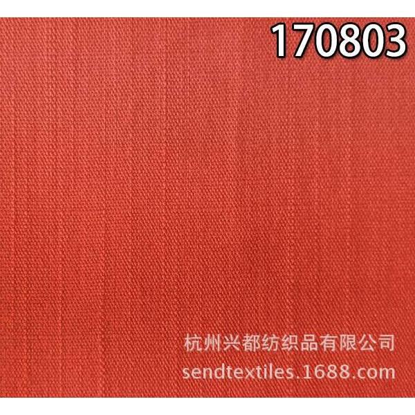 170803全人棉竹节平纹时装面料