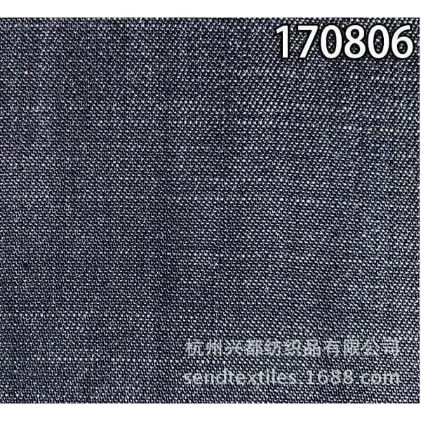 170806天丝竹节活性色织牛仔布  斜纹裤装面料