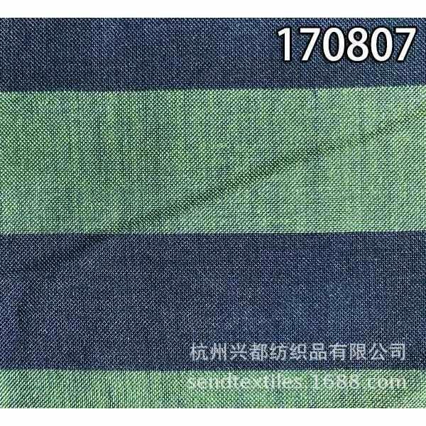 170807全天丝色织横条 衬衫女裙面料