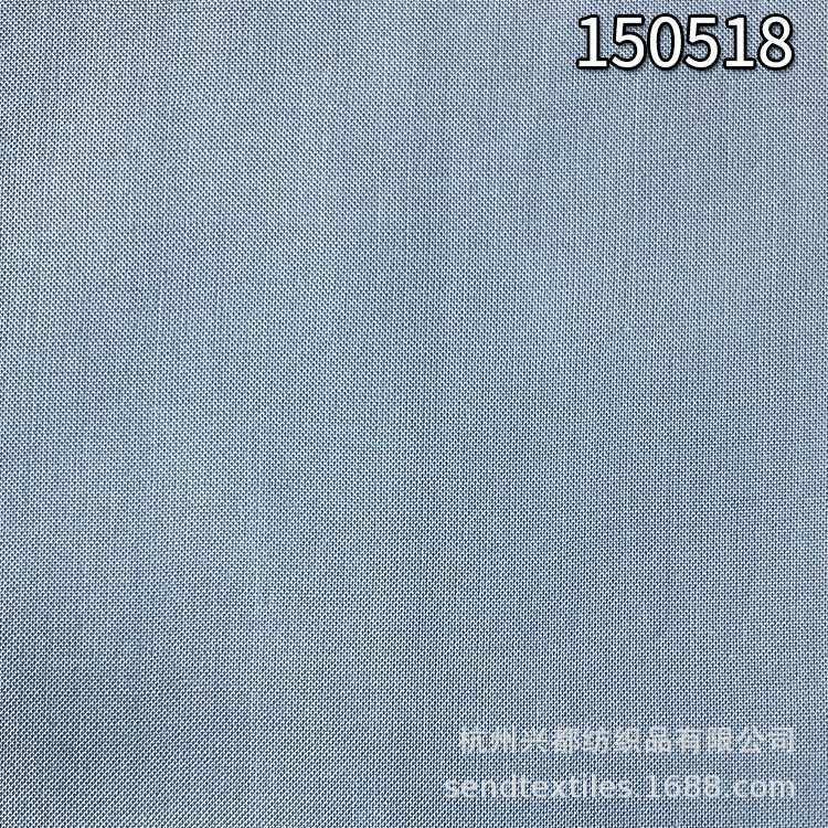 150518平纹天丝粘胶超薄时装衬衫布