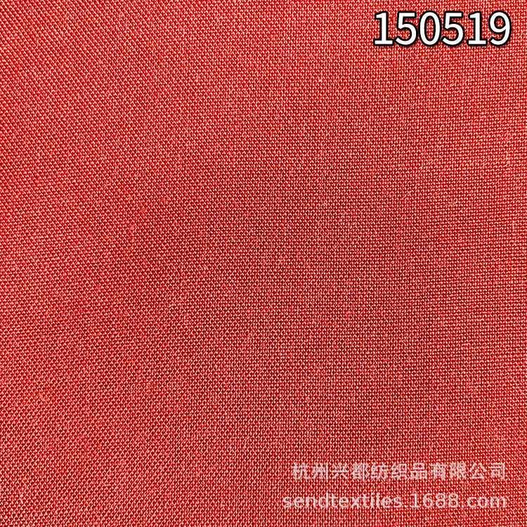 150519天枢府绸衬衫平纹女装面料