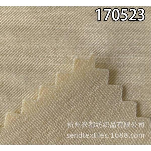 170523锦纶天丝经弹斜纹面料 天丝斜纹布