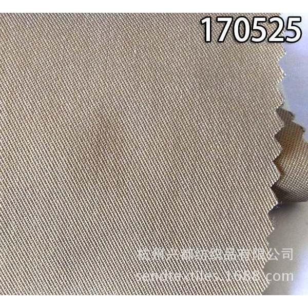 170525天丝锦纶弹力斜纹面料