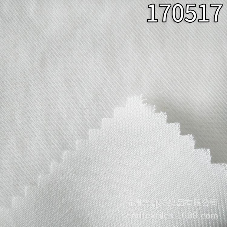 170517天丝麻双面斜服装面料