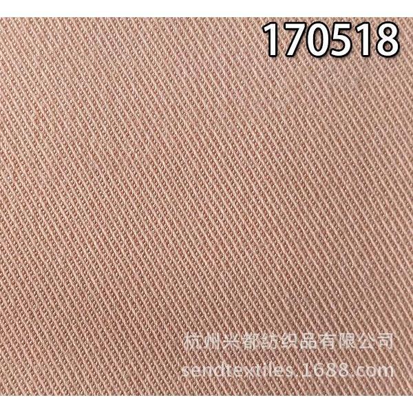 170518纯天丝弹力 斜纹纱卡时装面料