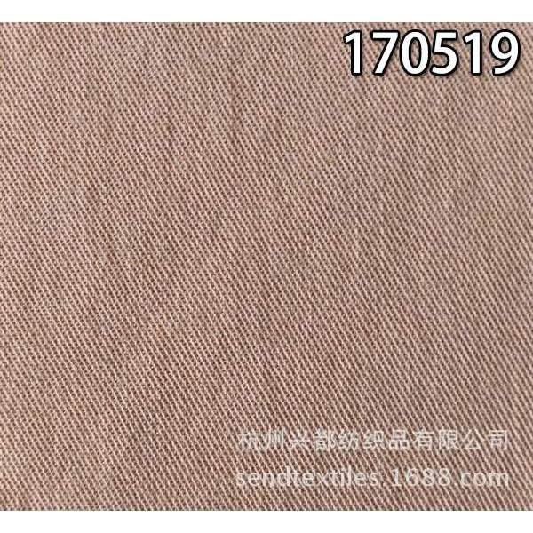 170519天丝棉 混纺弹力面料