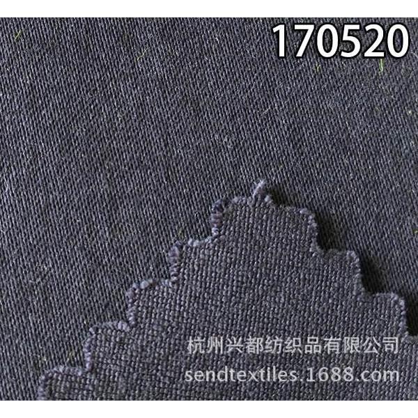 170520天丝棉弹力贡缎面料