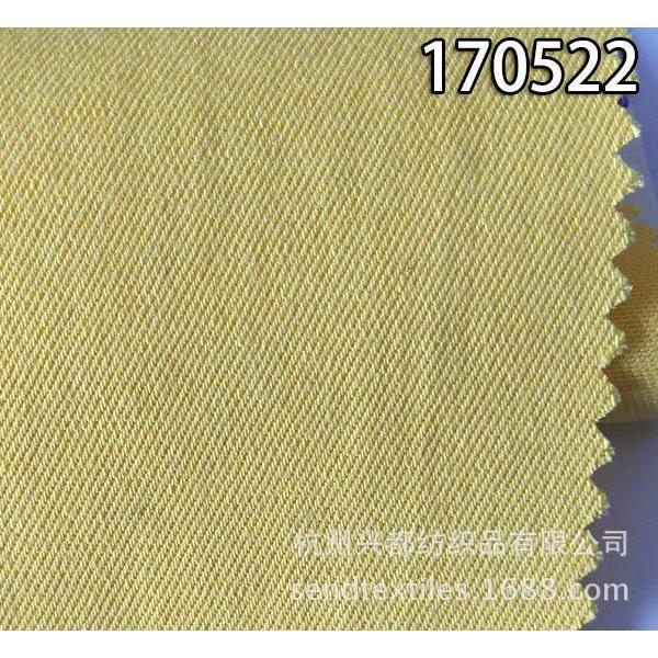170522天丝棉包涤氨纶弹力面料 外套风衣面料