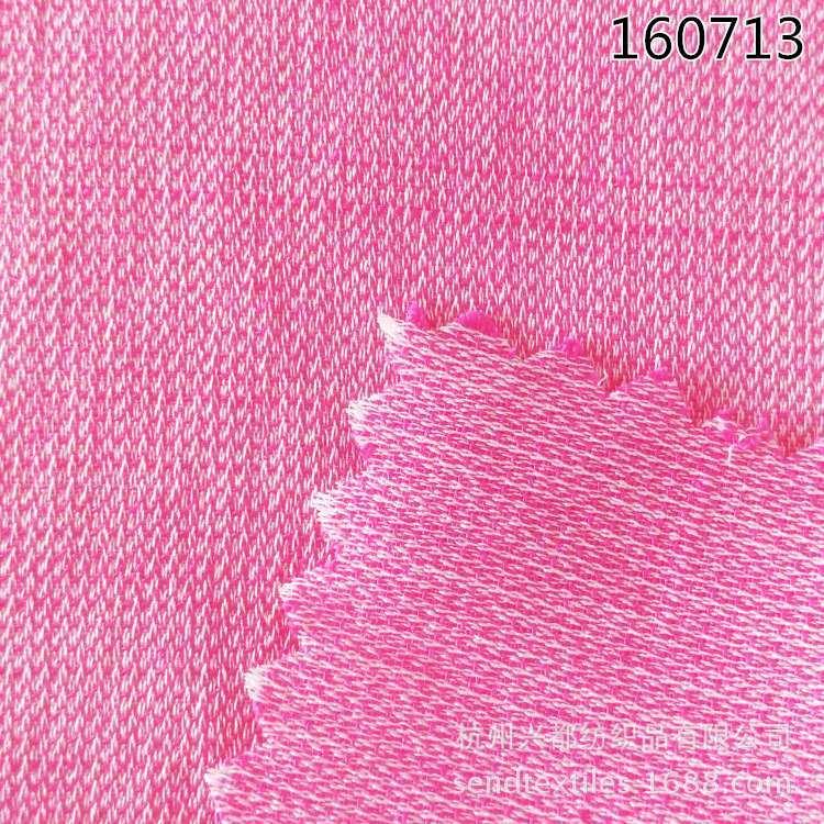 160713加捻涤人棉竹节面料 女装连衣裙面料