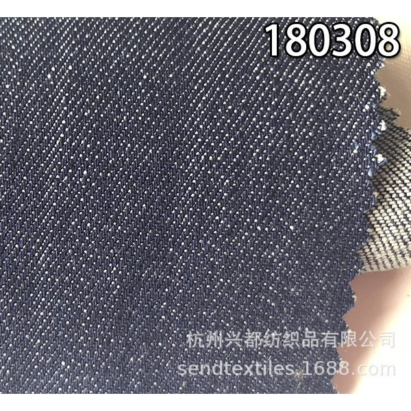 180308棉莫代尔天丝弹力牛仔面料