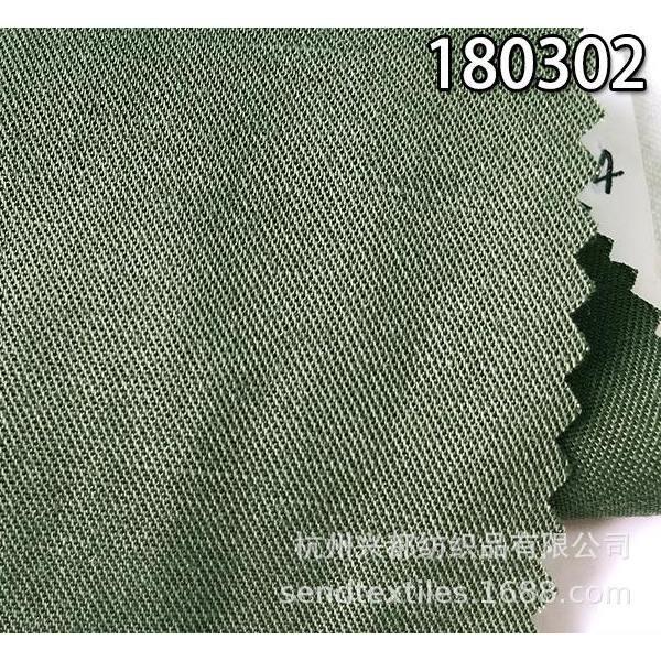 180302天丝麻交织斜纹面料 女装面料