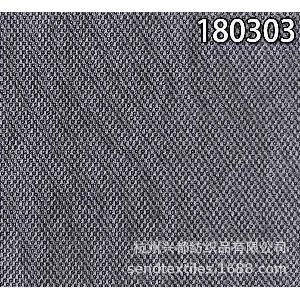 180303天丝棉麻提花面料 天丝服装面料