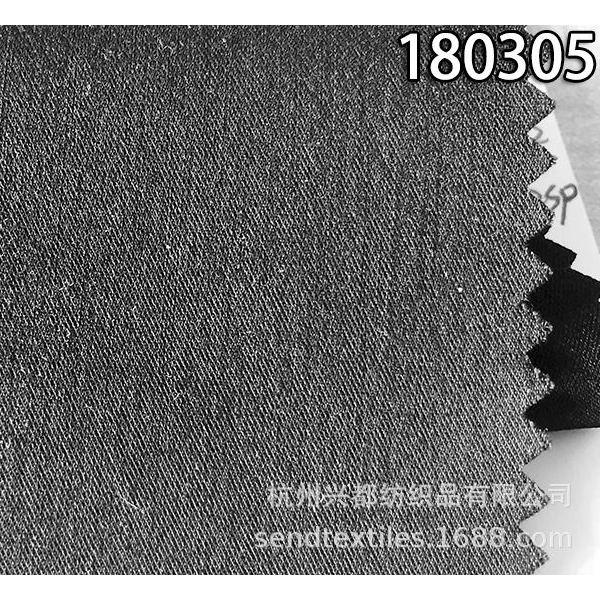 180305天丝棉涤弹力斜纹面料 天丝弹力风衣面料