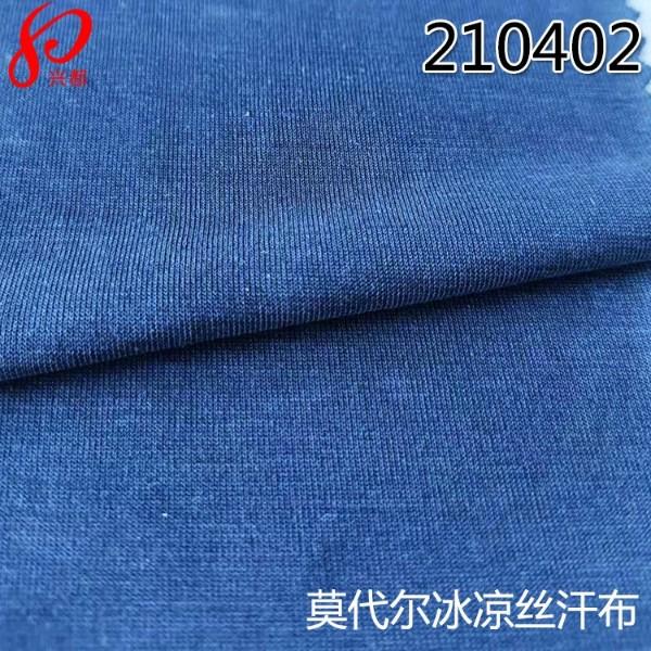 215g弹力针织莫代尔冰凉丝汗布 60%modal44%锦纶3%氨纶T恤面料210402