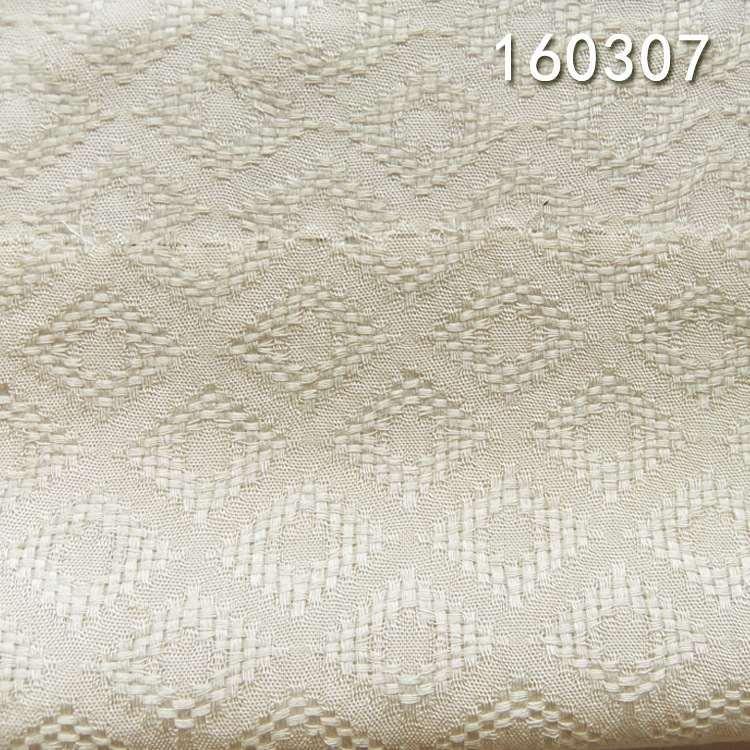 160307全人棉提花面料 提菱形组织春夏女装面料