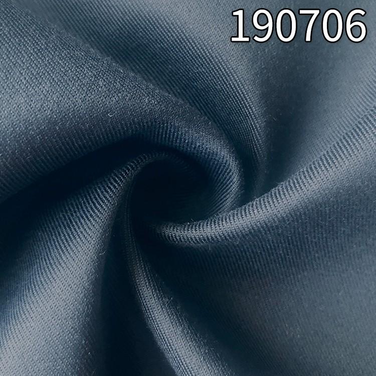 190706天丝棉弹力面料 21S天丝纱卡梭织面料供应