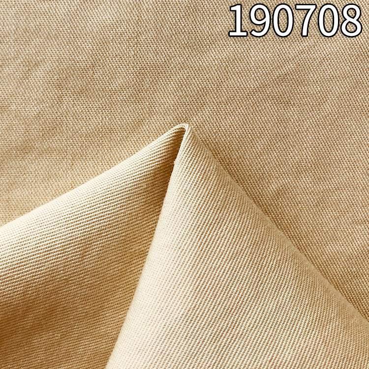 190708莱赛尔 棉天丝细斜纹 142g天丝棉左斜面料