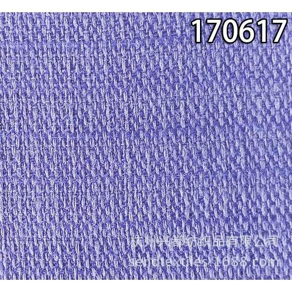 170617天丝人棉竹节仿麻小提花面料