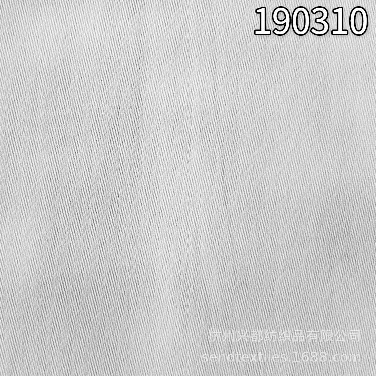 190310天丝棉贡缎床品面料 高支高密床单被套四件套面料