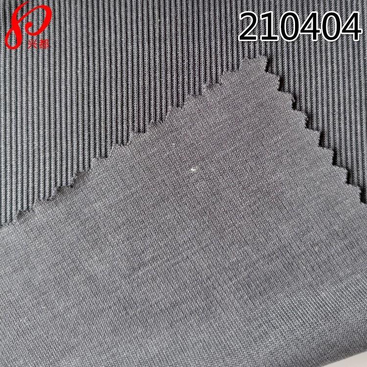 210404罗纹1*1莫代尔针织面料 高端吊带面料仿铜氨80%莫代尔20%涤纶