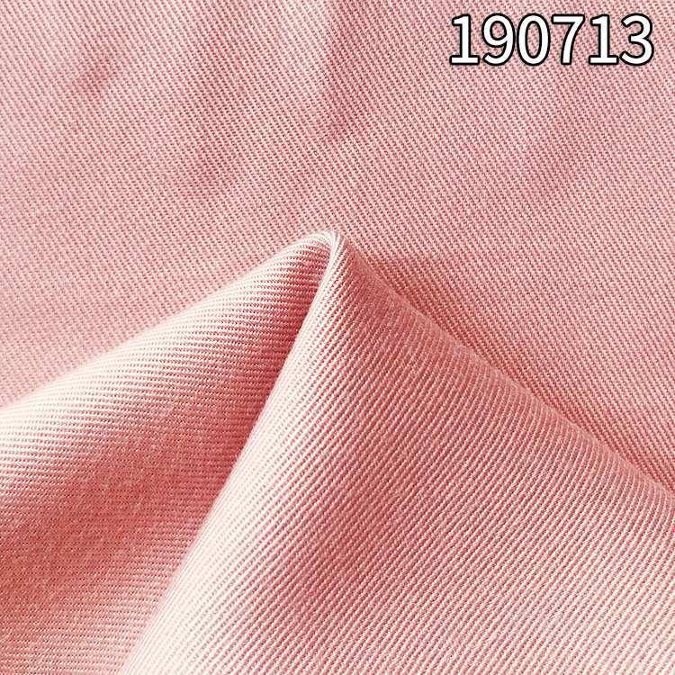 190713兰精环保粘胶 3/1斜纹纱卡面料