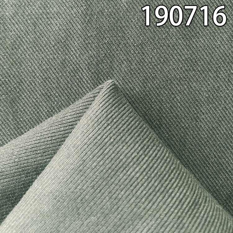 190716莱赛尔面料 天丝棉斜纹外套风衣面料