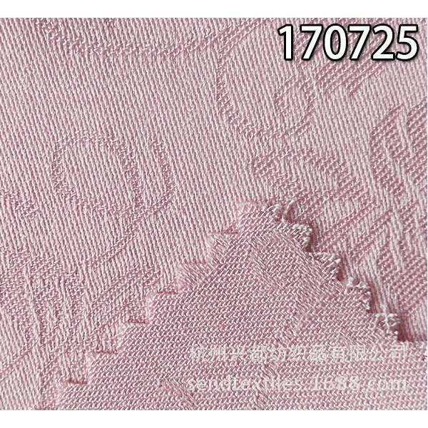 170725全人棉粘胶大提花面料