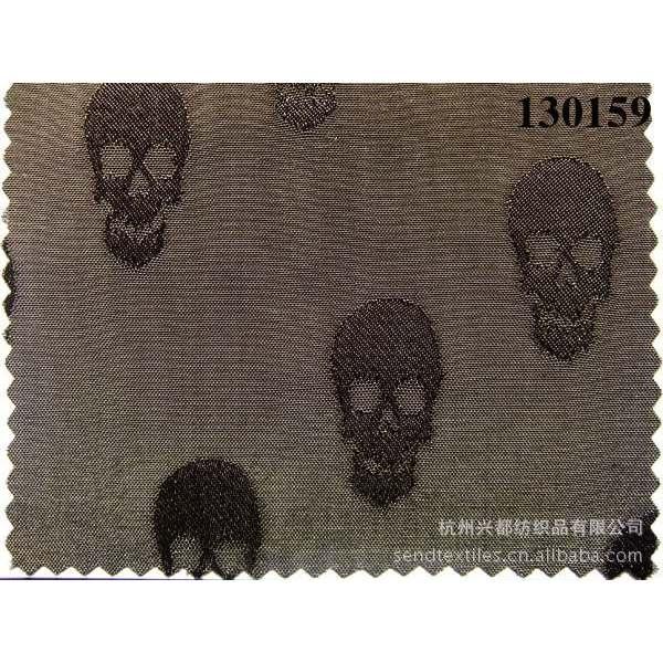 130159人丝人棉提花布 时尚骷髅头新款服装面料