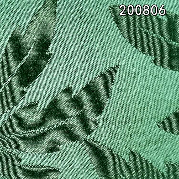 200806人丝人棉大叶提花缎纹底春夏衬衫连衣裙面料