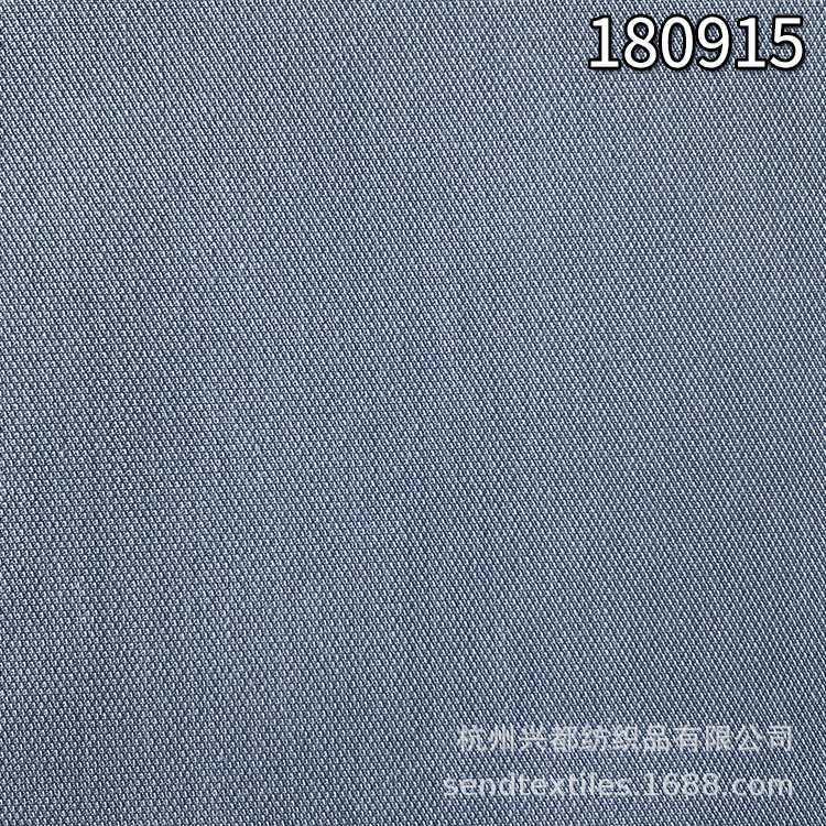 180915天枢菠萝格提花面料 天丝人棉外套面料
