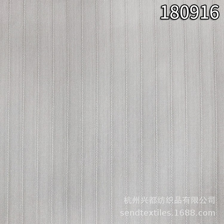 180916天枢提条子面料 超薄天丝人棉提花面料 衬衫连衣裙面料
