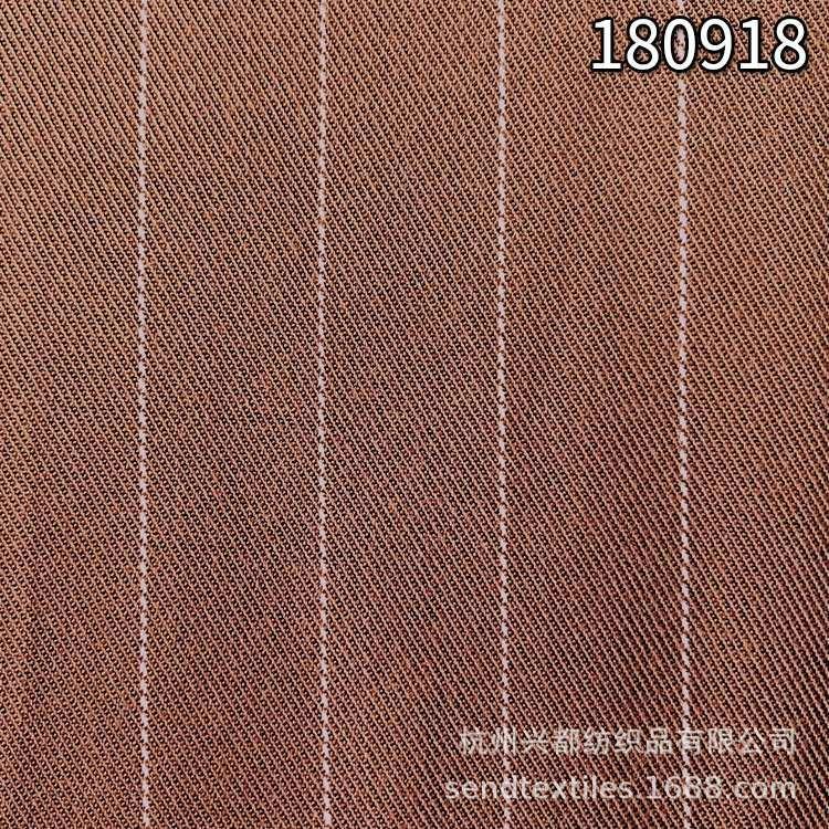 180918天枢涤条子面料 双面斜竖条外套面料