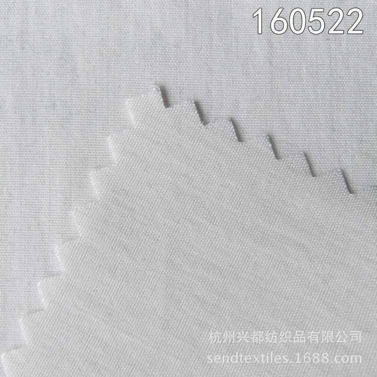 160522莫代尔涤平纹弹力面料