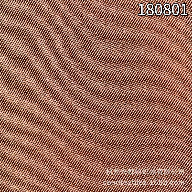 180801全天丝平纹双面斜面料 天丝风衣外套面料