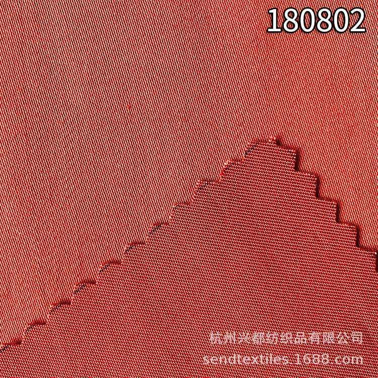 180802天丝人丝交织缎纹面料 夹克衫外套面料