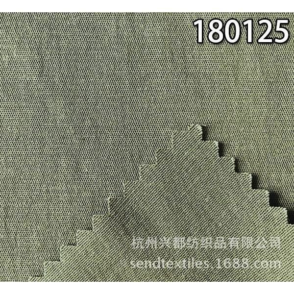 180125天丝棉弹力面料 莱赛尔斜纹服装面料