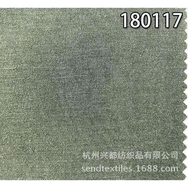 180117T400天丝麻面料 平纹天丝麻交织面料
