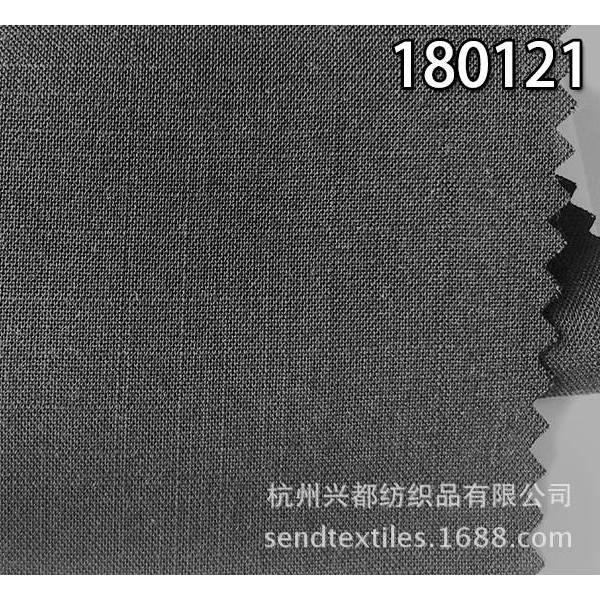 180121全天丝平纹双竹节面料