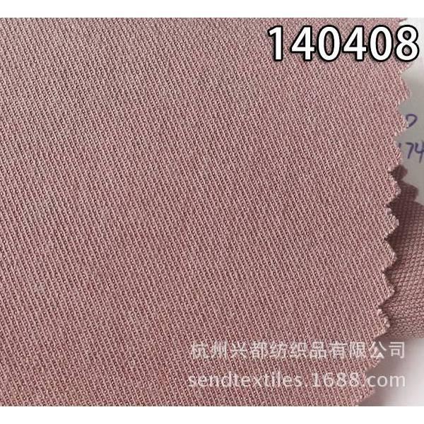 140408天丝棉弹力斜纹布  裤装外套面料
