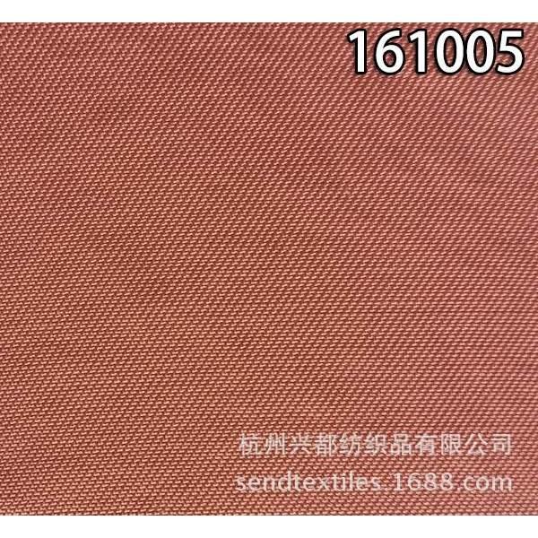161005铜氨天丝斜纹面料