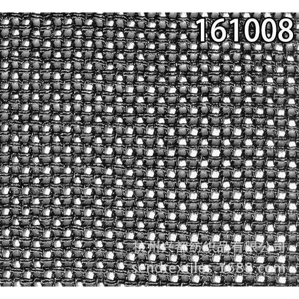 161008涤人丝人棉格子布