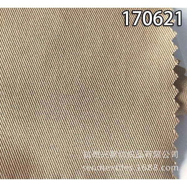 170621斜纹棉莫代尔弹力布 秋冬外套面料