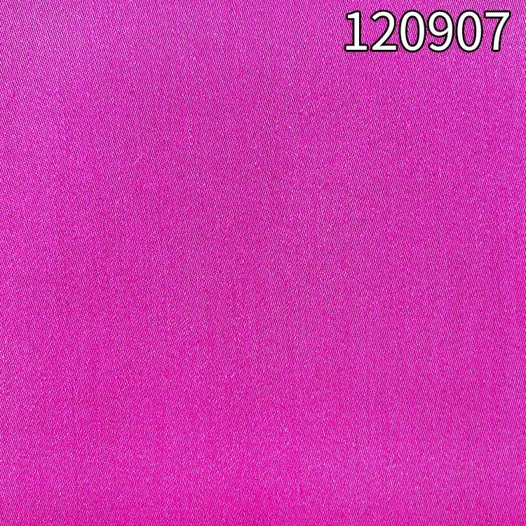 120907人棉面料60支人棉弹力贡缎