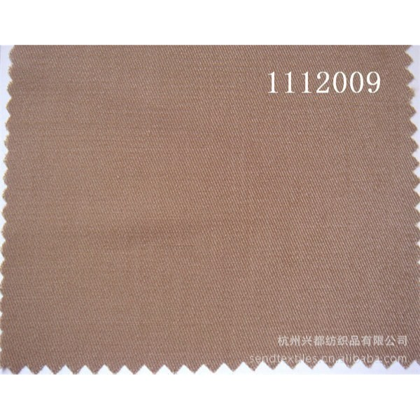 1112009骑兵斜TR涤纶人棉交织面料