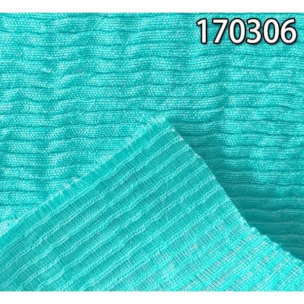 170306锦纶人棉管状提花布