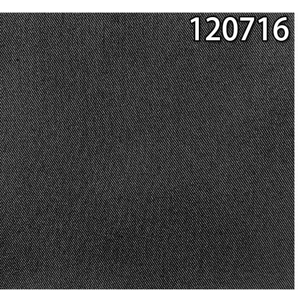 120716斜纹棉人棉面料 棉粘交织布
