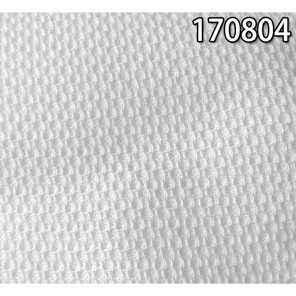 170804 粘棉混纺蜂巢布