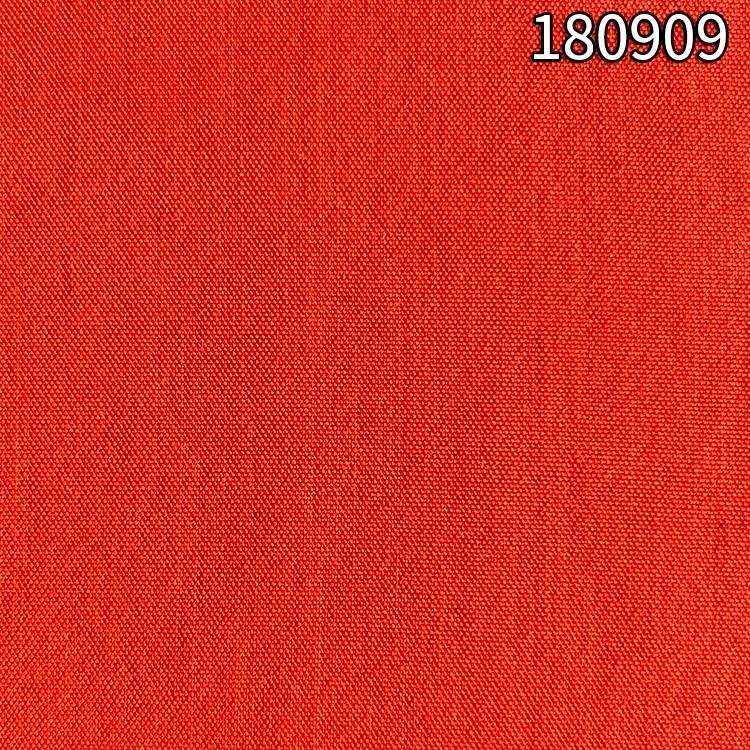 180909超柔莫代尔府绸全莫代尔平纹面料